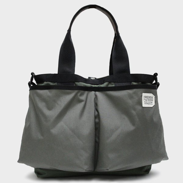 UTILITY TOTE LIGHT
