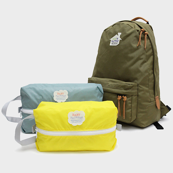 500D DAY PACK KID'S CUSTOM SPECIAL PACKAGE